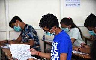 受疫情影響 聯合國:全球3億學生面臨停課