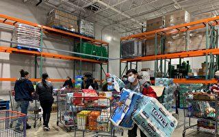 Costco限制囤積退貨和購物人數