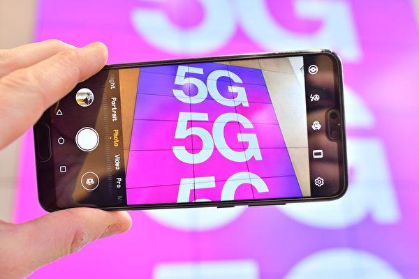 美国高层会议前 华为预估手机出货量降20%
