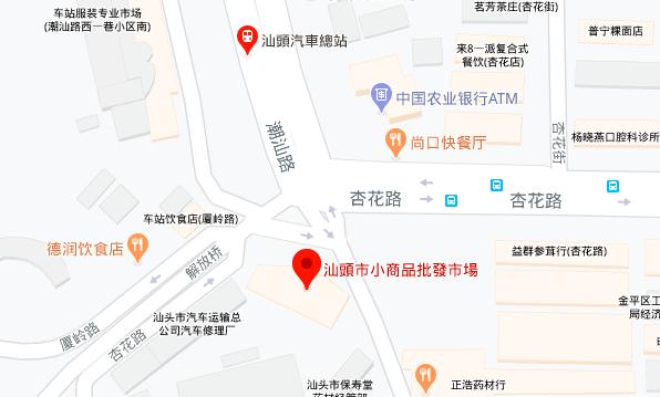 汕頭市小商品批發市場於汕頭汽車總站很近。(谷歌地圖)