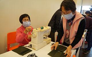获赠口罩套  大叶境外生感受台湾人热情