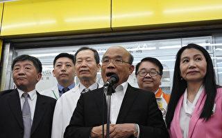 《经济学人》赞台湾防疫冠军 苏贞昌:国人合作成果