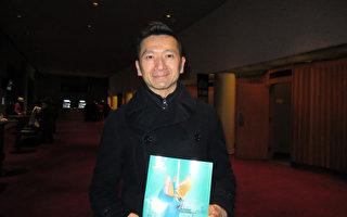 神韵倡导传统价值观 华裔牙医协会董事骄傲