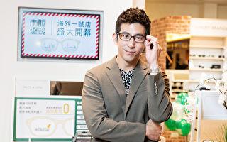 日本眼鏡兼具輕盈實用 修杰楷演繹爸氣暖男