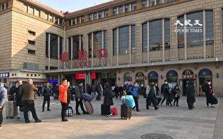 组图:大批外地人涌进北京?中共外松内紧