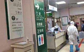 """视频:无症状确诊""""中共病毒""""病患在医院游荡"""