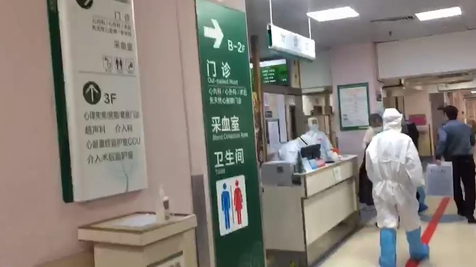 影片:無症狀確診中共肺炎病人在亞心醫院遊蕩