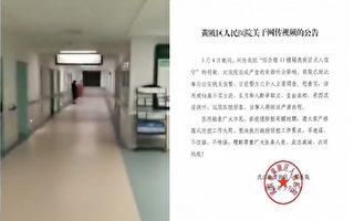 传黄陂医院隔离区无医护值守 拍摄者或被处理