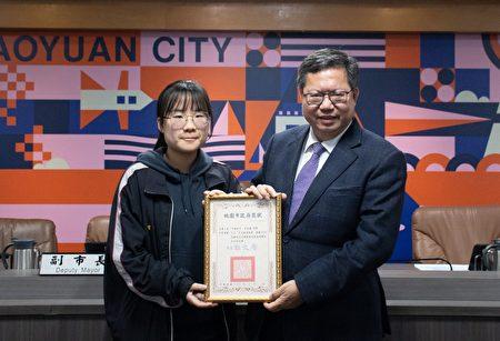 桃園市長鄭文燦贈獎狀予平鎮高中官佳儀同學。