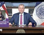 纽约市长:医疗物资只够用至4月5日