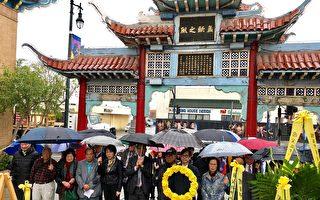 洛僑界風雨中華埠銅像致敬緬懷孫中山