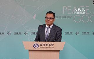 华航定期航班专案接返 陆委会:无涉两岸协商
