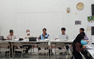 保育台湾白鱼首次会议  17单位共创生态永续
