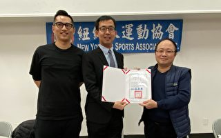 纽约运动协会本月15日及22日举行春季篮球联赛