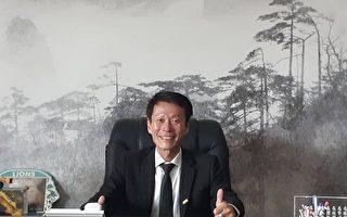 投入狮子会18年 杨壹麟:用心做、福分自然得