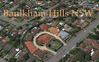 小房換大房者 首選城區Baulkham Hills