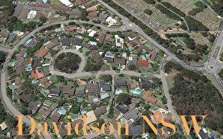 今年悉尼部分郊區供求嚴重失衡 致房價上漲