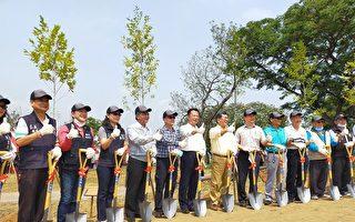 民雄福乐公园种树、护树社区动起来