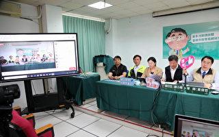 學生停課不停學 台南首創線上學習系統
