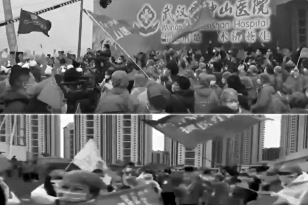 【現場視頻】中共雷神山慶功 被指喪事當喜事辦