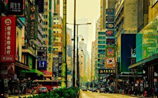 香港失業率 財政司長:恐攀升至9年新高