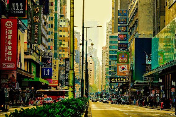 全球第二大基金領航集團撤出香港日本市場