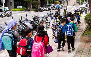 学生全面到校上课 彭博社:全球或仅剩台湾