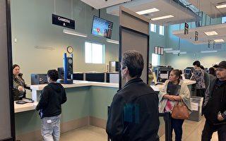 加州車管局關閉所有辦事處 改在線服務