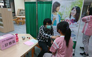 公费HPV疫苗开打 竹县3000位国中女生受惠