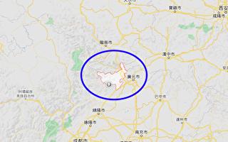 四川广元市青川县发生3.9级地震。(谷歌地图截图)