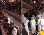 3月16日,北京首都國際機場T3航站樓的D區專區旅客爆滿,現場山人海。(視頻截圖合成)