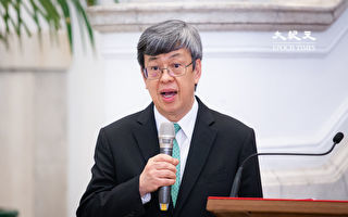 中共肺炎大流行 陈建仁:WHO附和中国