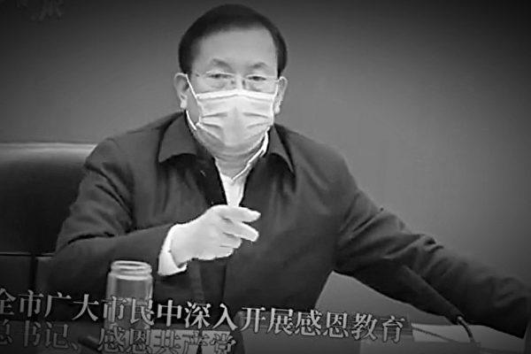 武漢要市民感恩總書記激民憤 高層下令收回