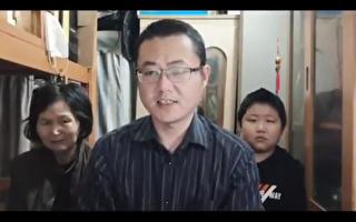 深圳律师一家走投无路 决心以死亡换公道