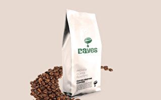 適合各族群享用的——DAYES酵素咖啡