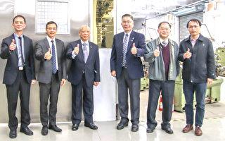 中大與慶鴻機電聯合研發中心  智慧製造再升級