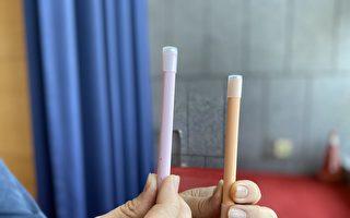 青少年吸食日盛 台中首通过电子烟防制法