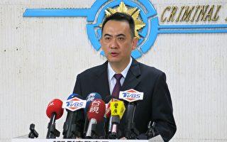 竹联帮勾结环保蟑螂 警破组织逮18人