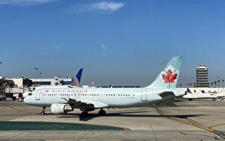 客运量急降 加拿大航空裁员逾1.6万人