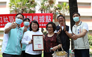 黄敏惠参加白川町社区创意桌游发表会