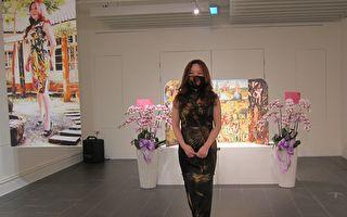 朱素贞旗袍创作展  旗袍口罩套互搭吸睛