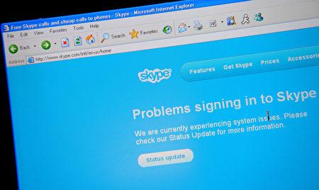在Skype输入北京认为的敏感词汇,数据就会被导向至中国的服务端。