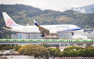 全球航空业亏爆 谢金河:台湾业者赔最少