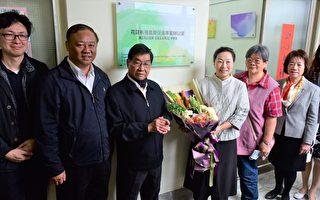 促進有機農業 花蓮成立專案辦公室