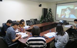 防疫 台東公務員職缺面談採視訊進行