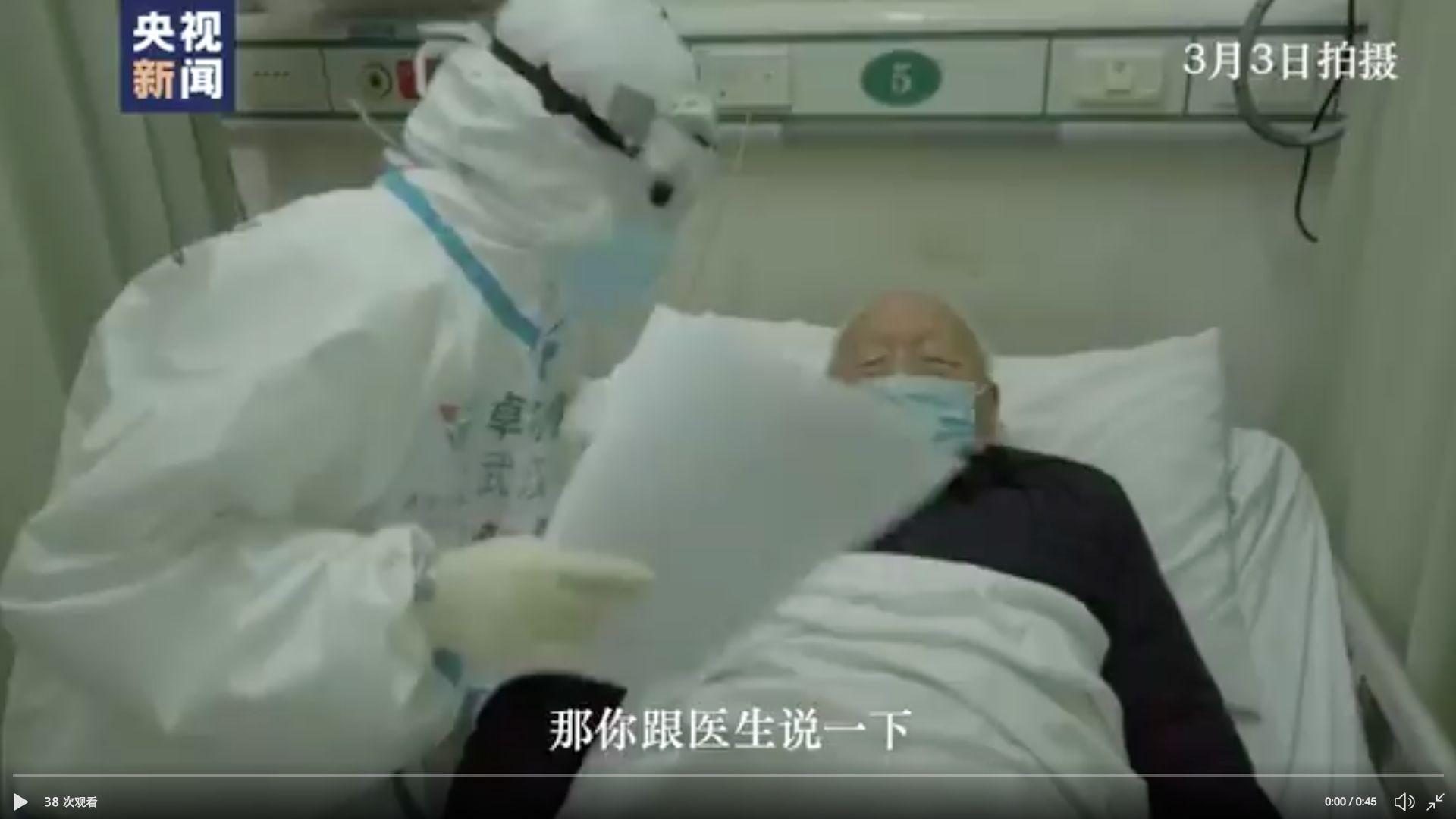 央視主旋律宣傳疑穿幫 老年患者竟被護士問懵