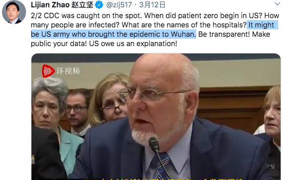 中共外交部發言人趙立堅說「美軍把疫情帶到武漢」。(趙立堅推特截圖)