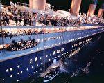 打撈公司欲入泰坦尼克號 愛爾蘭專家望阻止