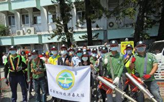 防疫再升级 屏东县成立防疫消毒大队