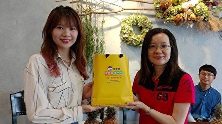 """屏东县家庭教育中心携手早午餐""""漫时光""""力推""""爱说出来"""",鼓励天天都做一个温暖的举动让另一半惊喜。"""